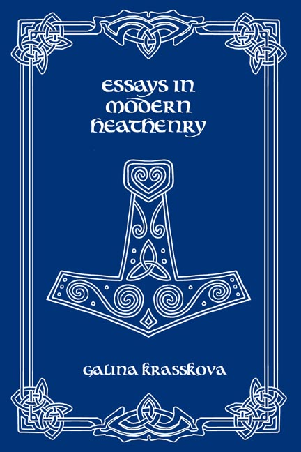 Essays in Modern Heathenry cover